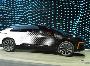 出た!米ファラデー初の量産高級EV「FF91」、スーパー過ぎる! 画像