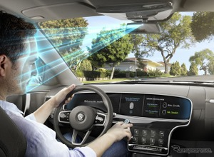 次世代の最強セキュリティ、「車載生体認証システム」がこれだ! 画像