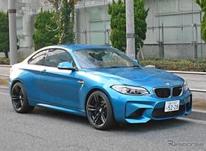 【試乗記】BMW M2クーペ、シフトダウンの音を聞くだけで、心が洗われる…岩貞るみこ 画像