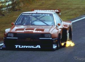 往年のレーサー「スカイライン スーパーシルエット」が復活!富士スピードウェイの歴史映像など公開へ 画像