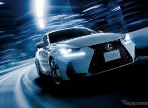 レクサス IS に改良新型登場、走行性能を強化!スピード感ある外観へ 画像