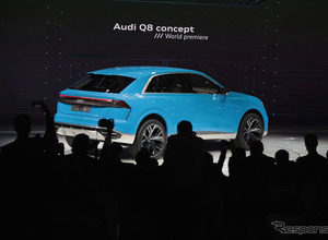 圧倒する存在感...アウディ旗艦SUV「Q8 コンセプト」、世界初公開! 画像