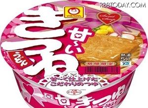 マルちゃんからピンクの『甘ーいきつね』が新発売!どんな味?? 画像