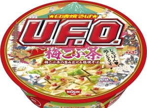 U.F.O.梅こぶ茶、カップヌードル抹茶、甘いきつね…最新カップ麺事情一覧 画像