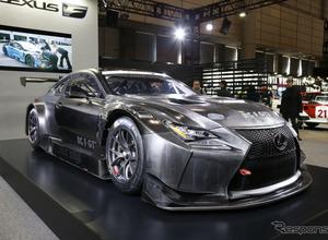 【詳細写真】レクサス RC F GT3、このダイナミックボディが2017レースシーンを席巻する! 画像