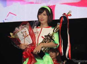 日本レースクイーン大賞2016グランプリは清瀬まちさんに決定! 画像