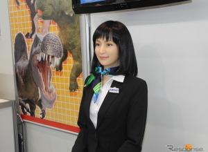 900万円!美人過ぎる案内ロボット、2月から成田空港にお目見え 画像