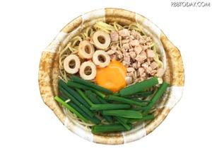 ローソンが「鍋焼き風ラーメン」発売!地域限定で2月7日から 画像