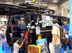 釣りキチ仕様のハイエースに、ワンちゃん大満足のアイテム等...東京キャンピングカーショー2016 画像