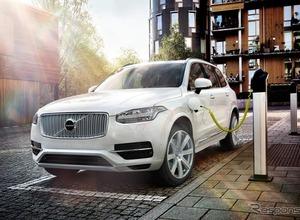 未来のボルボ車、全てのモデルを完全電動化へ! 画像
