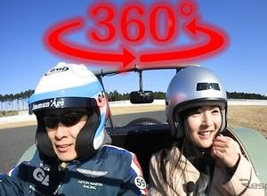 """【360度 VR試乗】ユーチューバー""""おつぽん""""、ケータハムの走りに歓喜 画像"""