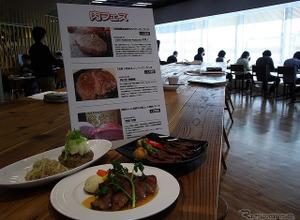 ヤフー本社で肉フェス?!…UPDATE社員食堂 画像