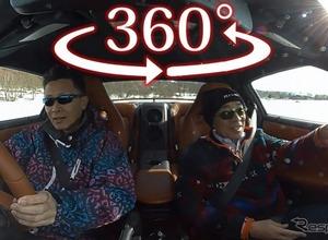 """【360度 VR試乗】""""伝説の""""日産テストドライバー加藤氏が桂伸一の走りを斬る!? 画像"""
