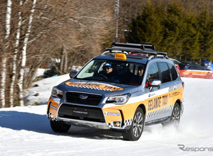 大人気!スバルゲレンデタクシー、元五輪スキーヤーがプロデュース 画像