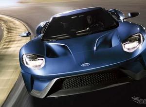 世界最速はフォードGT新型!? マクラーレンやフェラーリを超える驚きのラップタイムを公表! 画像