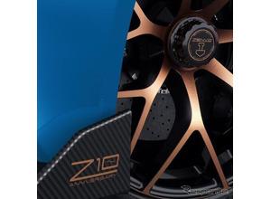 デンマーク スーパーカー界の星「ゼンヴォ」、進化系記念モデルをジュネーブで初公開 画像