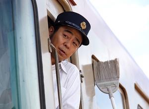 「よゐこ」有野が本格演技!注目の新人・松風理咲らと競演『トモシビ 銚子電鉄6.4kmの軌跡』 画像