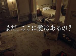 ブラピ×アンジーが10年振り共演!9月公開『白い帽子』はハネムーン先で撮影 画像