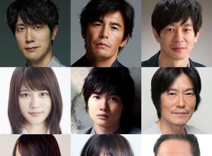 『3月のライオン』有村架純、倉科カナ、伊藤英明ら超豪華キャスト発表 画像