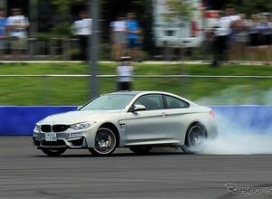 BMW、新体験型ショールームでは限界性能体験も! 画像