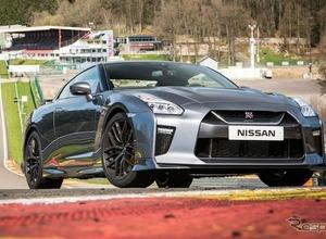 日産GT-R2017年型、グローバル試乗会をベルギーで開催 画像