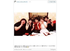 前田敦子の25歳の誕生日、指原&篠田&峯岸らが祝福 画像
