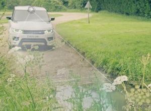 ジャガー ランドローバー、オフロードでの自動運転システムを開発中 画像
