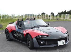 英国から新世代ライトウェイトスポーツ「ゼノス E10」が上陸 画像