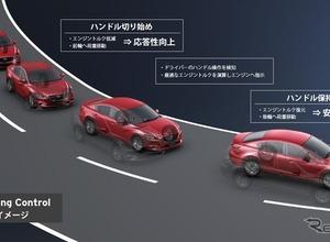 マツダ、新世代車両運動制御技術「SKYACTIV-ビークル ダイナミクス」発表...新型アクセラから搭載へ 画像
