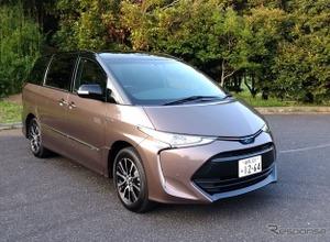 トヨタ エスティマHV 対 ホンダ オデッセイHV、どっちが広くて使いやすい? 画像