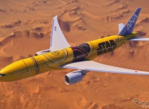ANA、スター・ウォーズ・プロジェクトに新たな特別塗装機「C-3PO」登場! 画像