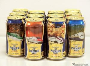 飲んだら乗りたい、乗ったら飲みたい…新幹線デザイン缶ビール 画像