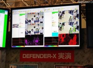 自販機に、人間の心理状態を読む技術を採用 画像