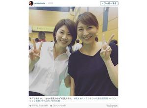 潮田玲子、オグシオ再結成!?「オグッチと~!相変わらずの美人さん」 画像