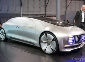 メルセデス、パリモーターショーで新型EVコンセプトを初公開へ 画像