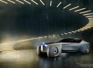 ロールスロイスの描く未来..『ビジョン・ネクスト100』を公開 画像