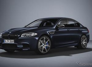 次世代型へバトンタッチ!BMW M5、現行型に最終限定モデルが発売へ 画像
