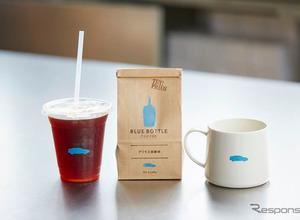 プリウスの乗り心地をコーヒーで味わう!?トヨタがBLUE BOTTLE COFFEと開発 画像
