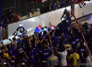 鈴鹿8耐、優勝候補YAMAHA FACTORYが圧勝でV2! 画像