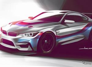 BMW M4 にレース仕様の「GT4」、2018年シーズンにデビューへ 画像