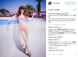 バービー人形!?平子理沙、45才の美魔女ボディを公開 画像
