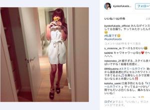 深田恭子インスタグラム、初めての自撮りを公開 画像