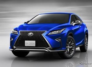 レクサス「F」の象徴カラー&2WDが登場、「RX F SPORT」が再加速する! 画像