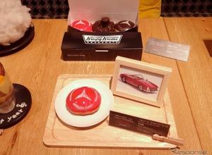名車メルセデス『300SL』がドーナッツで蘇る!?羽田限定販売中 画像
