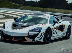 マクラーレン、570Sにレーシングモデル「スプリント」を公開へ 画像