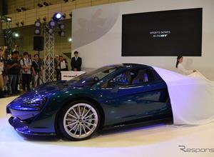 旅をしたくなる、快適なスーパーカーが日本初公開!マクラーレン「570GT」 画像