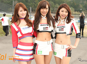 【レースクィーン】SUPER GT 『Team TAISAN SARD レースクイーン』 画像