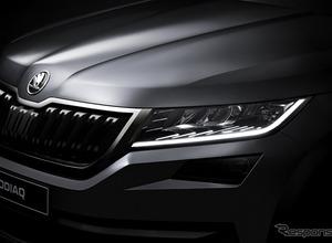 シュコダの未来を牽引!新型SUV「コディアック」、いよいよ世界初公開へ 画像