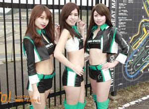 【レースクィーン】スーパー耐久シリーズ『ブラッドエンジェル』 画像