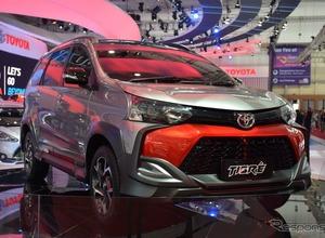 インドネシアのベストセラー、トヨタ「アヴァンサ」にコンセプトモデルが登場 画像